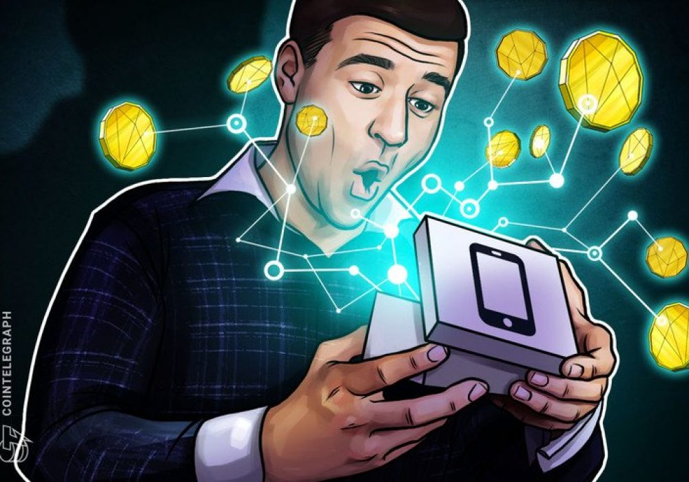 Samsung Keeps Cryptocurrency Functionality in Galaxy S20 Models