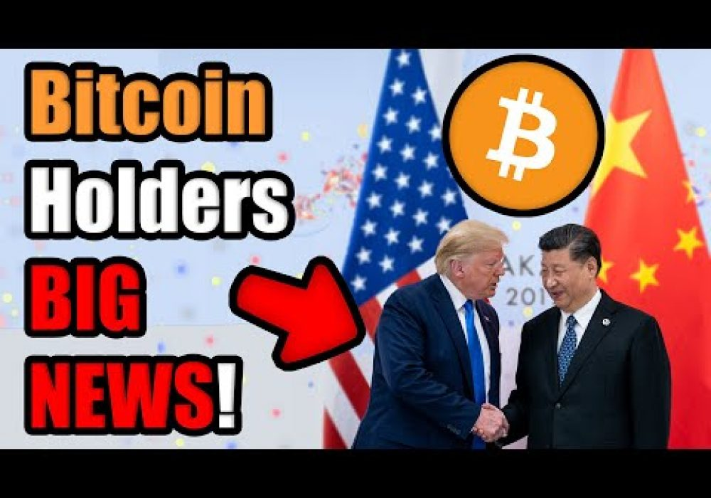 China JUST Seized 1% of Bitcoin Total Supply as US Treasury Warns of NEW Cryptocurrency Regulation