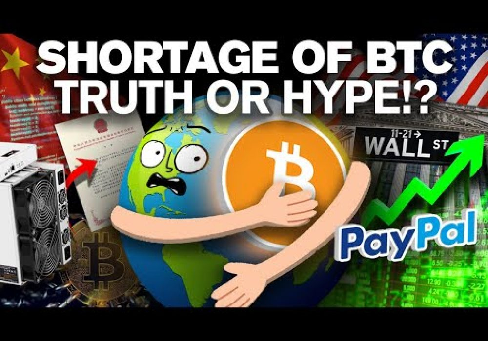 Global Shortage of BITCOIN!? The TRUTH or Just HYPE!?
