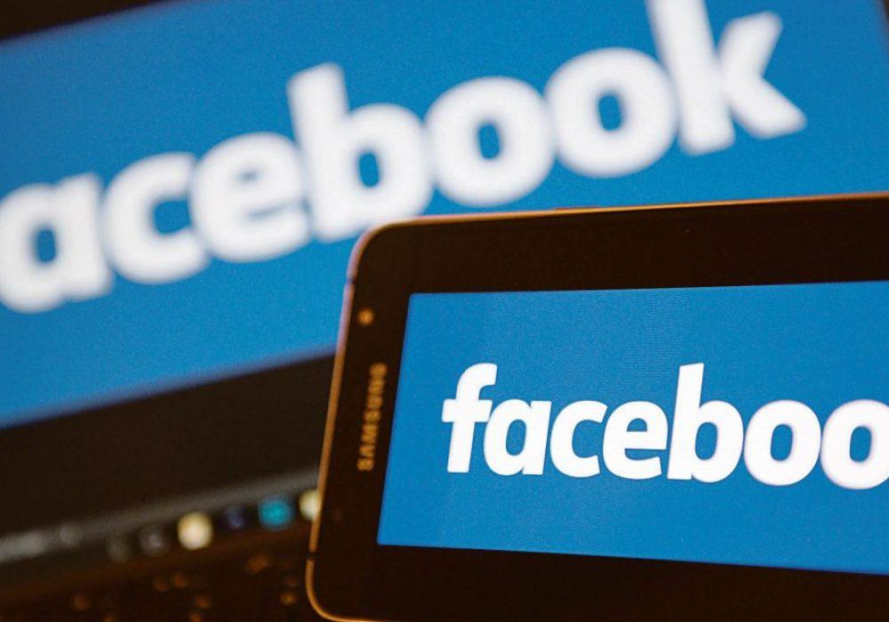 """Facebook prevé lanzar en 2020 """"GlobalCoin"""", su propia criptomoneda – ámbito.com"""