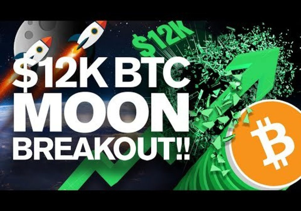 BITCOIN to Shatter 12k Resistance!! MOON in 3.2.1