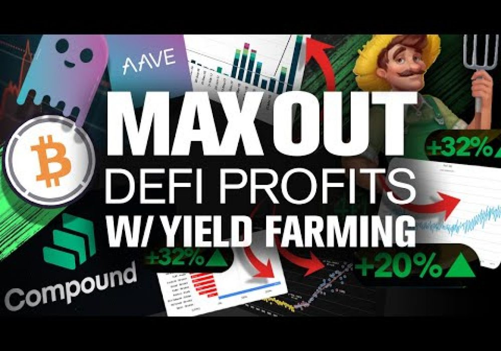 How to MAX OUT Profits w/ $COMP & DeFi Yield Farming!